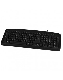 Keyboard 57209