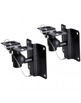 2 Speakers Wall Brackets RD5