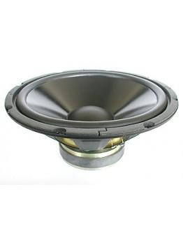 Low Frequency Speaker BKH12315
