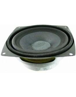 Full Range Speaker BK138/8