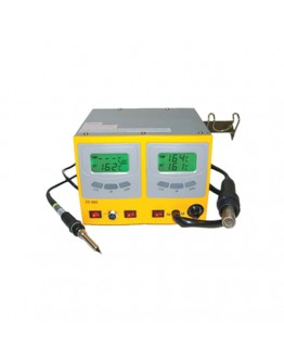 2 In 1 SMD Hot Air Rework Station ZD982