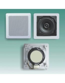 Loudspeaker 100V CSL518T